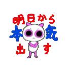 猫耳・犬耳ヘアの女の子(個別スタンプ:37)