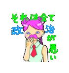 猫耳・犬耳ヘアの女の子(個別スタンプ:38)