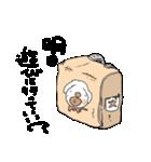 クレープロール犬(個別スタンプ:04)