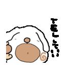 クレープロール犬(個別スタンプ:05)