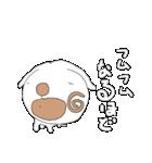 クレープロール犬(個別スタンプ:13)