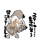 クレープロール犬(個別スタンプ:16)