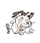 クレープロール犬(個別スタンプ:20)