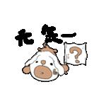 クレープロール犬(個別スタンプ:28)