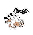 クレープロール犬(個別スタンプ:31)