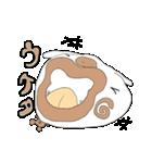 クレープロール犬(個別スタンプ:35)