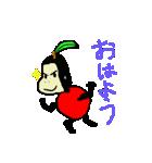ごりらっぷる -gorilla apple-(個別スタンプ:01)