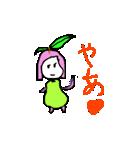 ごりらっぷる -gorilla apple-(個別スタンプ:02)