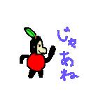 ごりらっぷる -gorilla apple-(個別スタンプ:03)