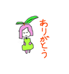 ごりらっぷる -gorilla apple-(個別スタンプ:04)