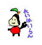 ごりらっぷる -gorilla apple-(個別スタンプ:05)
