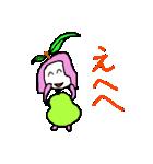 ごりらっぷる -gorilla apple-(個別スタンプ:06)