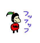 ごりらっぷる -gorilla apple-(個別スタンプ:07)