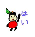 ごりらっぷる -gorilla apple-(個別スタンプ:08)