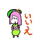 ごりらっぷる -gorilla apple-(個別スタンプ:09)