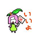 ごりらっぷる -gorilla apple-(個別スタンプ:10)