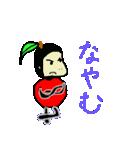ごりらっぷる -gorilla apple-(個別スタンプ:12)