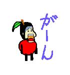 ごりらっぷる -gorilla apple-(個別スタンプ:13)