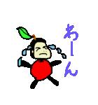 ごりらっぷる -gorilla apple-(個別スタンプ:14)
