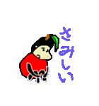 ごりらっぷる -gorilla apple-(個別スタンプ:15)