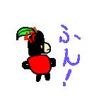 ごりらっぷる -gorilla apple-(個別スタンプ:17)
