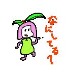 ごりらっぷる -gorilla apple-(個別スタンプ:18)