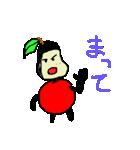 ごりらっぷる -gorilla apple-(個別スタンプ:22)