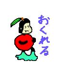 ごりらっぷる -gorilla apple-(個別スタンプ:23)