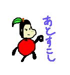 ごりらっぷる -gorilla apple-(個別スタンプ:24)