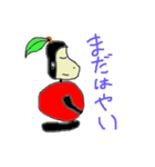 ごりらっぷる -gorilla apple-(個別スタンプ:25)