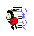 ごりらっぷる -gorilla apple-(個別スタンプ:26)