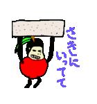ごりらっぷる -gorilla apple-(個別スタンプ:27)