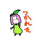 ごりらっぷる -gorilla apple-(個別スタンプ:28)
