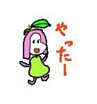 ごりらっぷる -gorilla apple-(個別スタンプ:29)