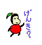 ごりらっぷる -gorilla apple-(個別スタンプ:31)