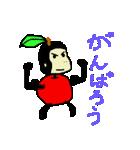 ごりらっぷる -gorilla apple-(個別スタンプ:32)