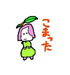 ごりらっぷる -gorilla apple-(個別スタンプ:33)
