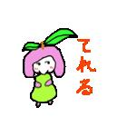 ごりらっぷる -gorilla apple-(個別スタンプ:34)