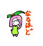 ごりらっぷる -gorilla apple-(個別スタンプ:35)