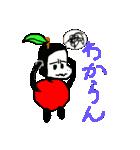 ごりらっぷる -gorilla apple-(個別スタンプ:36)