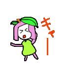 ごりらっぷる -gorilla apple-(個別スタンプ:37)