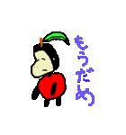 ごりらっぷる -gorilla apple-(個別スタンプ:38)