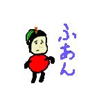 ごりらっぷる -gorilla apple-(個別スタンプ:39)