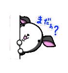 ふれぶるすたんぷ(個別スタンプ:20)