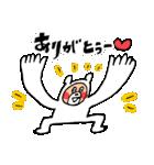 シロクマさんの(個別スタンプ:01)