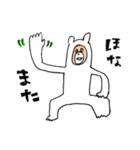 シロクマさんの(個別スタンプ:03)