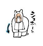 シロクマさんの(個別スタンプ:04)