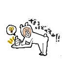 シロクマさんの(個別スタンプ:05)