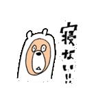 シロクマさんの(個別スタンプ:08)