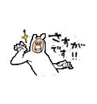 シロクマさんの(個別スタンプ:10)